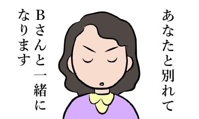 20151024211649379.jpg