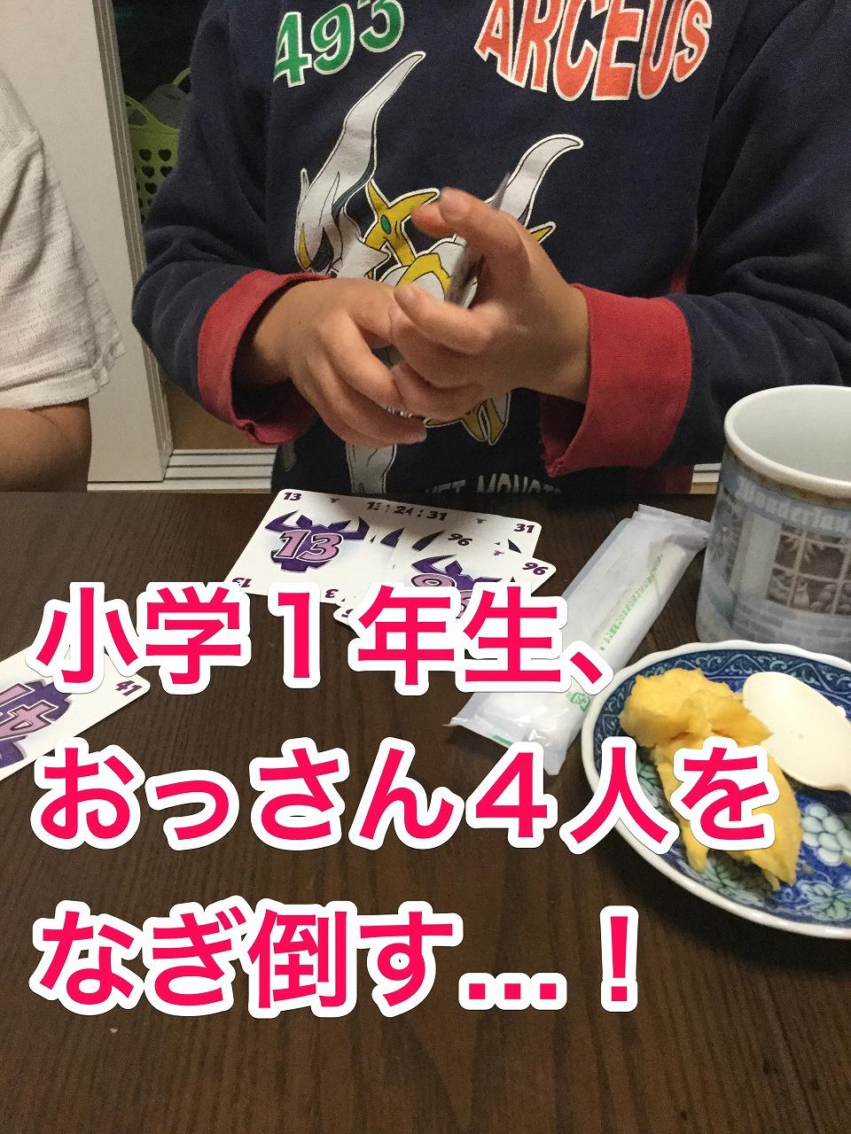 20160102171912ff5.jpg