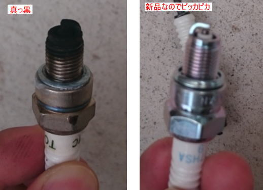 sparkplug2.jpg