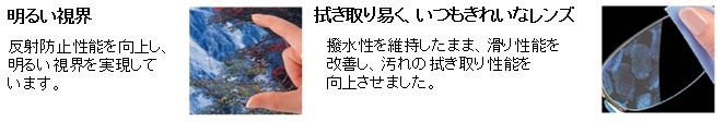 201603111436421fd.jpg