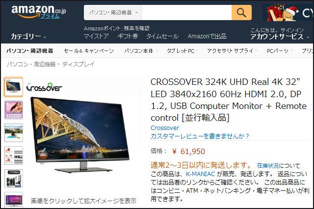324K_UHD_02.jpg