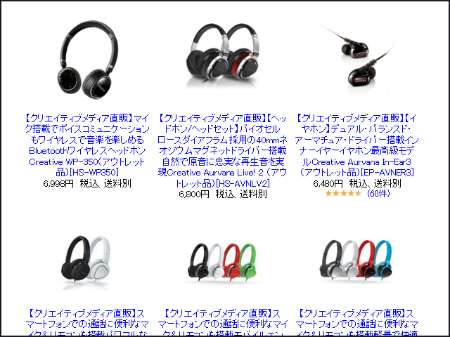 Aurvana_In-Ear2_Outlet_03.jpg