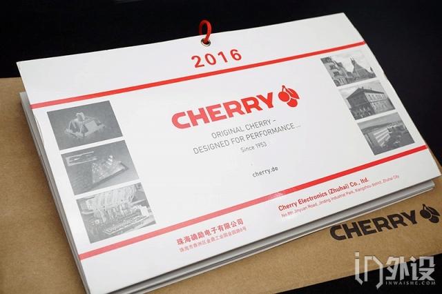 Cherry_2016_03.jpg