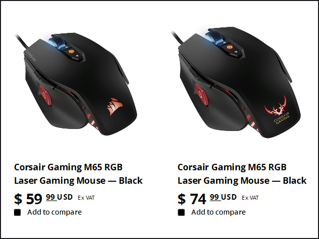 Corsair_New_M65RGB_01.jpg