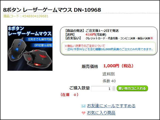 DN-10968_11.jpg