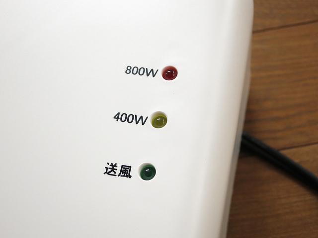 DWC-A804-WH_08.jpg