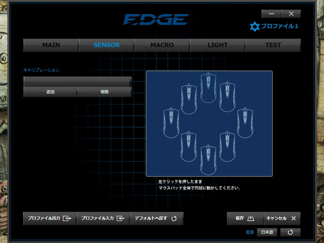 EDGE_101_43.jpg