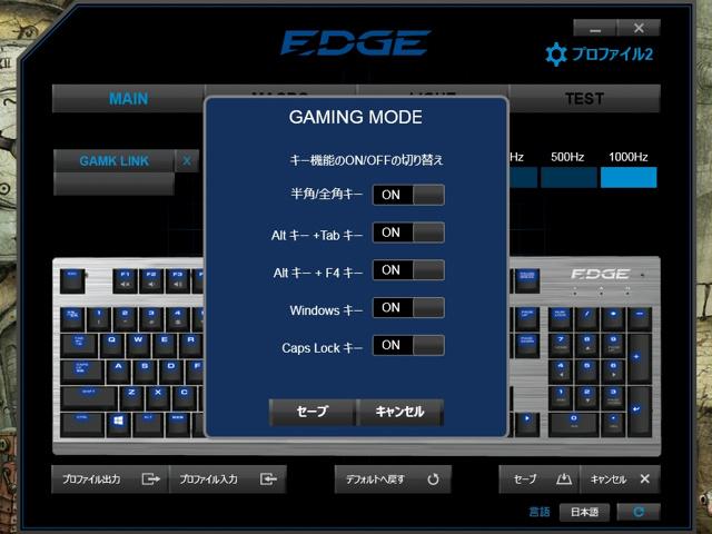 EDGE_201_46.jpg