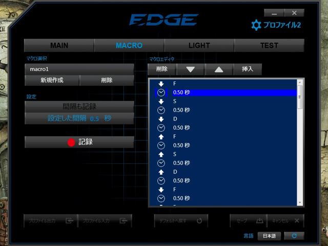 EDGE_201_47.jpg