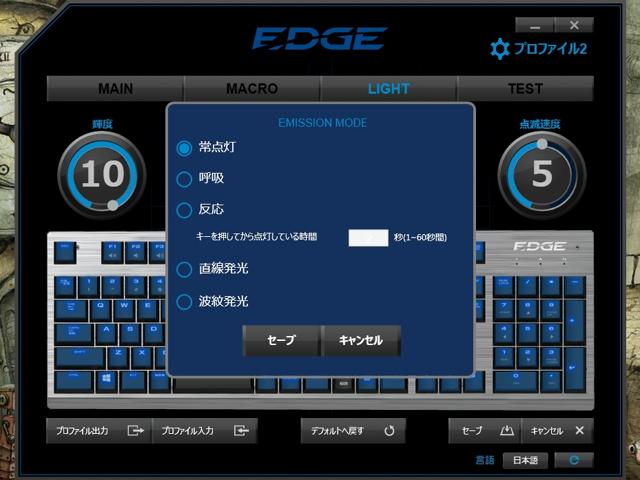 EDGE_201_49.jpg