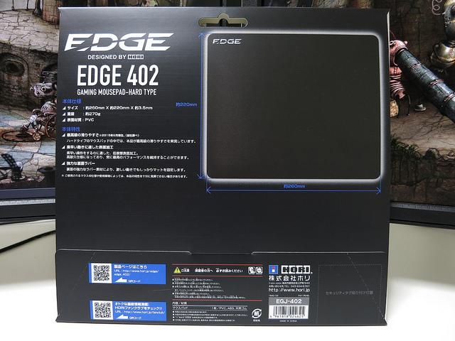 EDGE_402_03.jpg