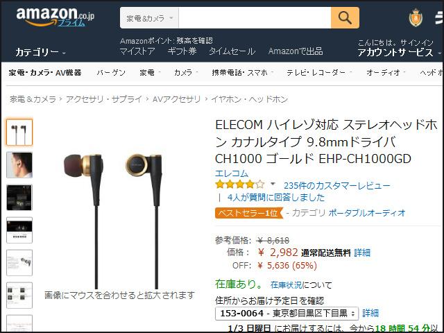 EHP-CH1000_07.jpg