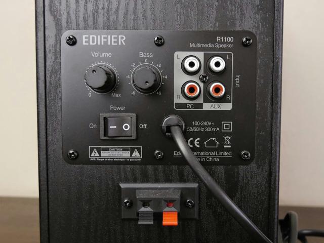 Edifier_R1100_05.jpg