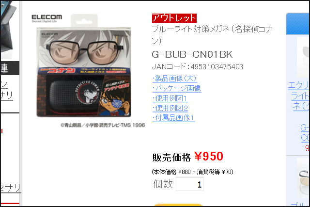 G-BU-CN01_01.jpg