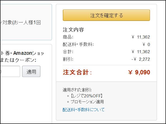 G310_Amazon_04.jpg