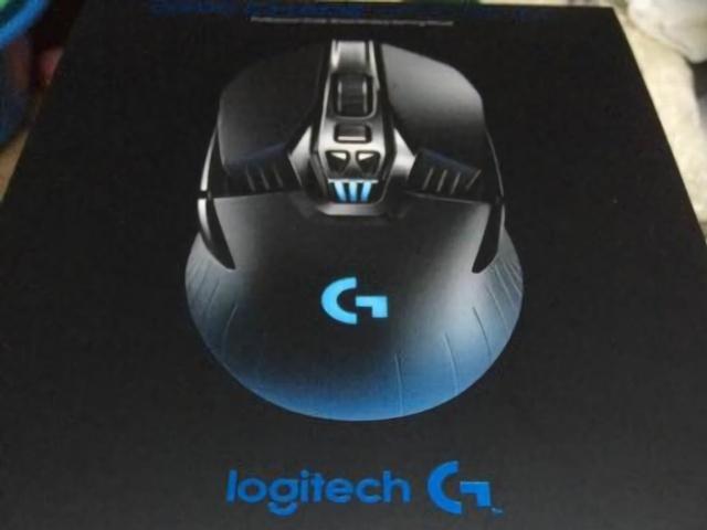 Logitech_G900_01.jpg