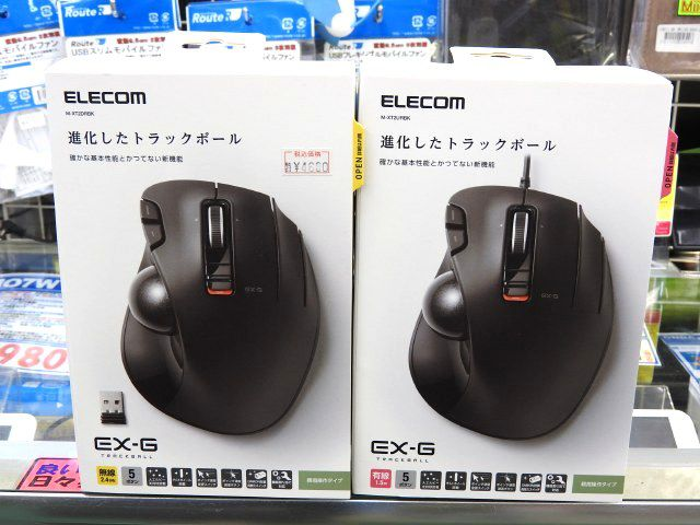 Mouse-Keyboard1510_04.jpg