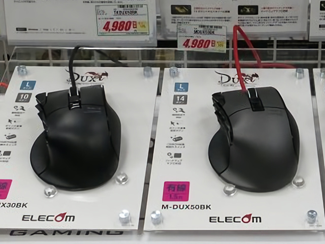 Mouse-Keyboard1512_14.jpg