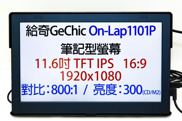On-Lap_1101_Series_03.jpg