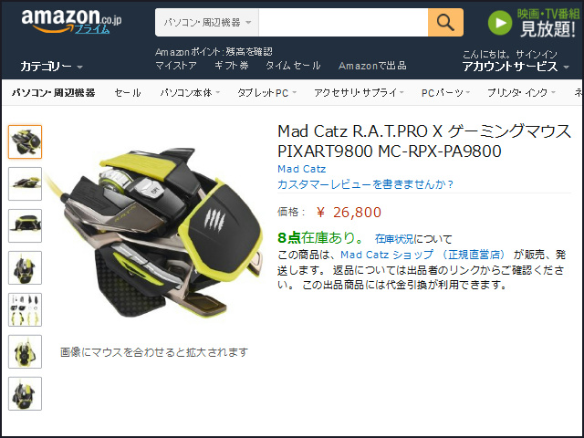 RAT_ProX_18.jpg
