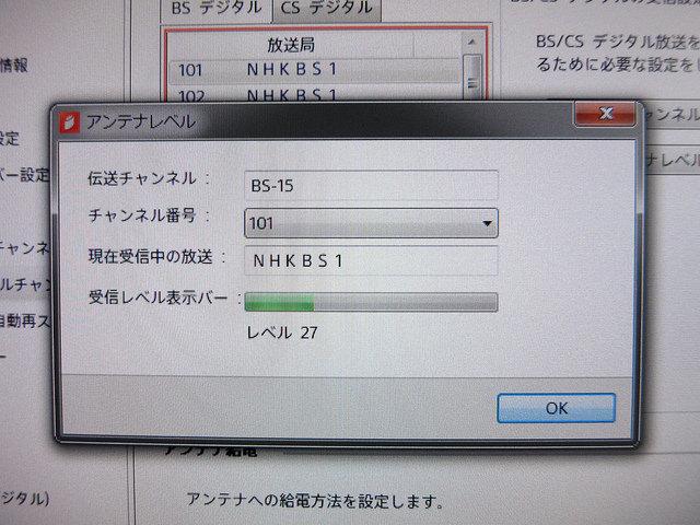 TAM-CS26_06.jpg
