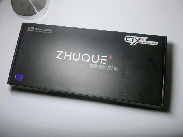 ZHUQUE_02.jpg