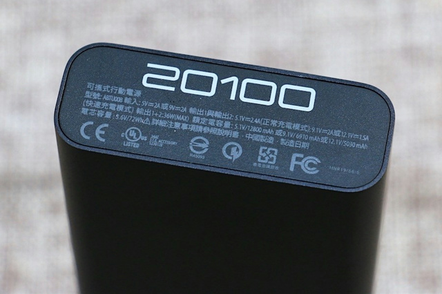 ZenPower_Ultra_05.jpg