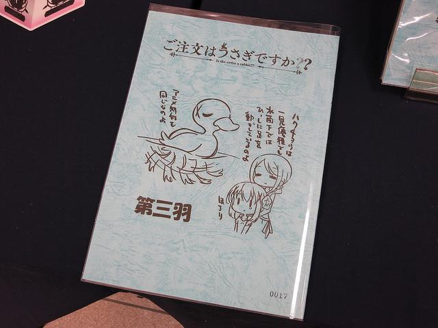 gochiusa_animate2015_08.jpg