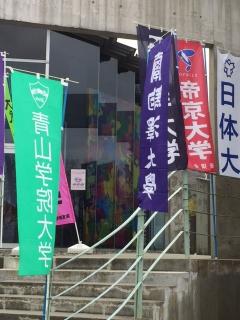 のぼり駒沢