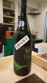 09お酒ビン
