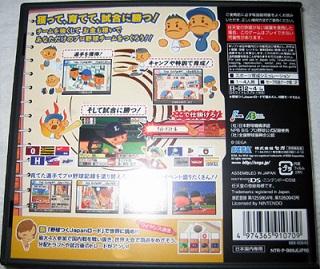 野球ゲームまとめチャンネル