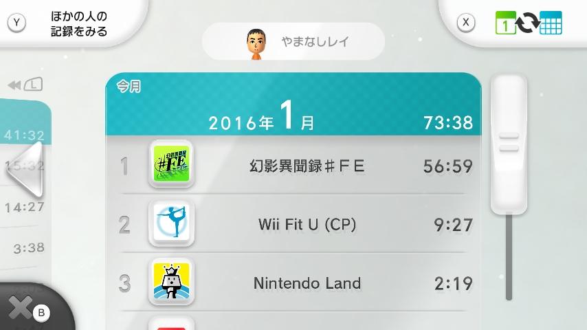 WiiU_screenshot_GamePad_004C0_20160130171614a3b.jpg
