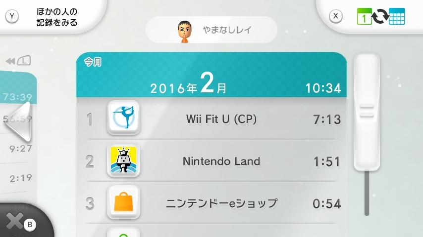 WiiU_screenshot_GamePad_004C0_2016022815584541a.jpg