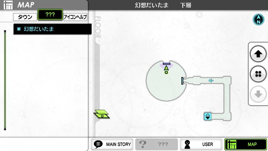 WiiU_screenshot_GamePad_0131D_20151228002719cc3.jpg