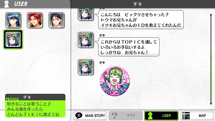 WiiU_screenshot_GamePad_0131D_20151228021522a8d.jpg