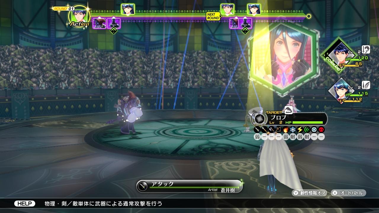 WiiU_screenshot_TV_0131D_20151228003358f1a.jpg