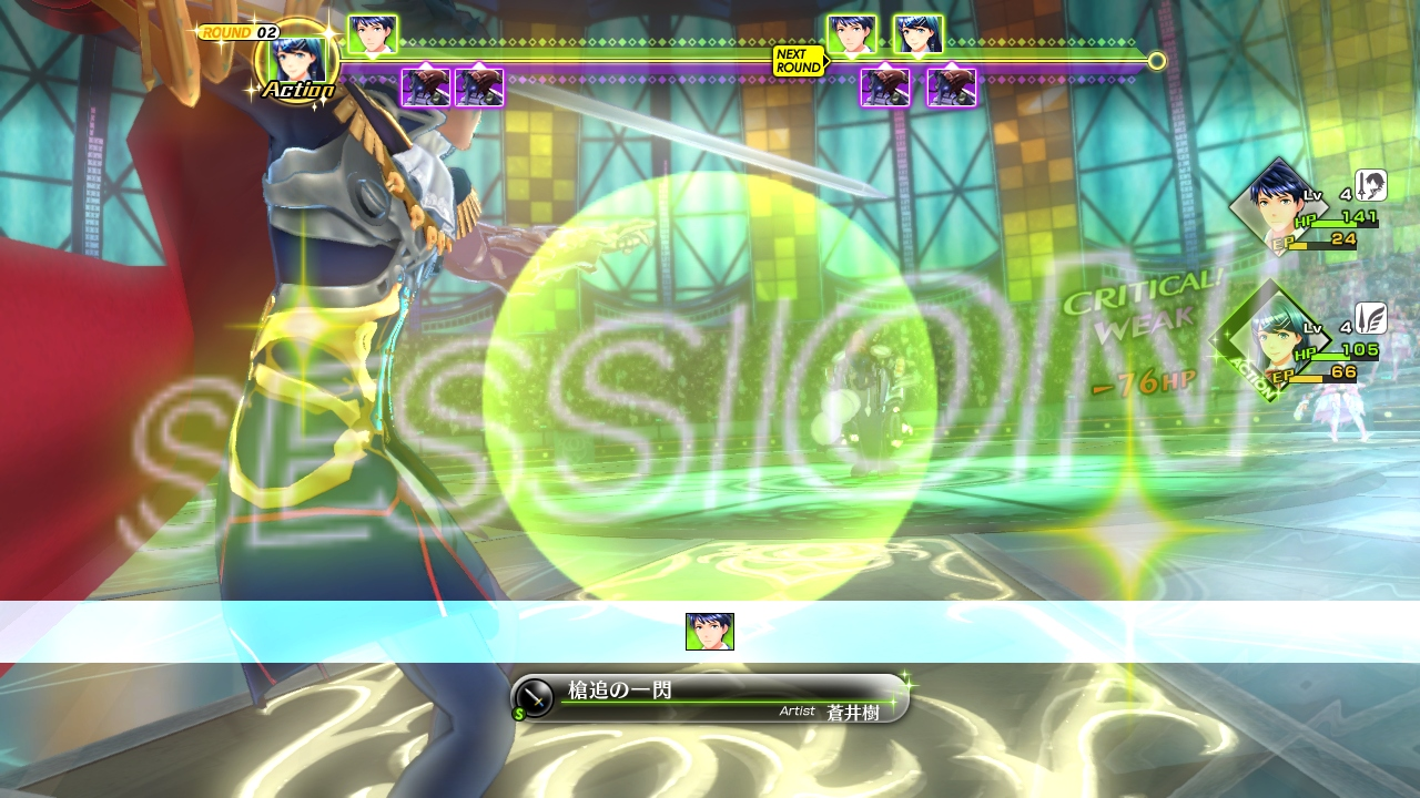 WiiU_screenshot_TV_0131D_20151228005957a25.jpg