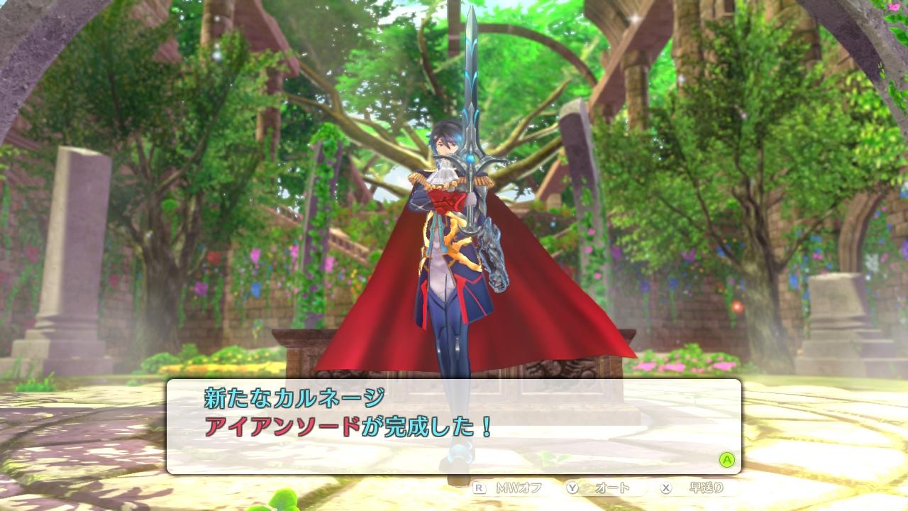 WiiU_screenshot_TV_0131D_20151228014708775.jpg