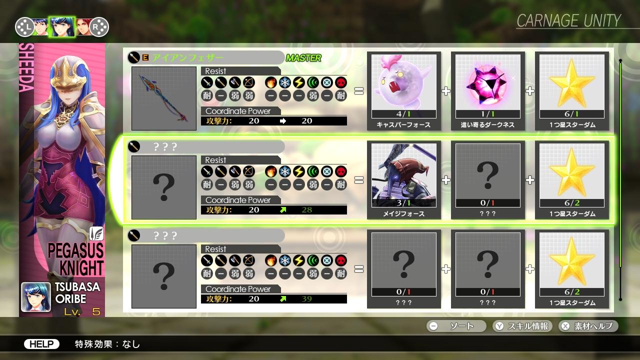 WiiU_screenshot_TV_0131D_2015122801483011b.jpg