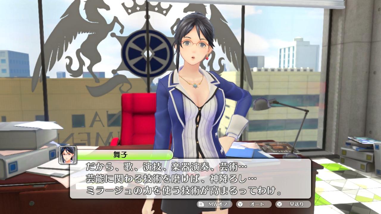 WiiU_screenshot_TV_0131D_20151228021049bd1.jpg