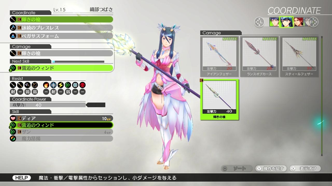 WiiU_screenshot_TV_0131D_20151229143616006.jpg