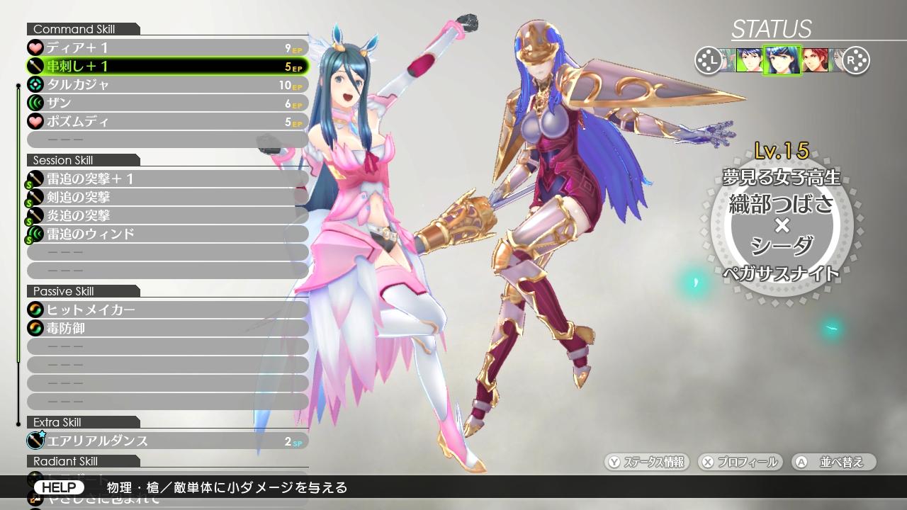 WiiU_screenshot_TV_0131D_20151229143724430.jpg