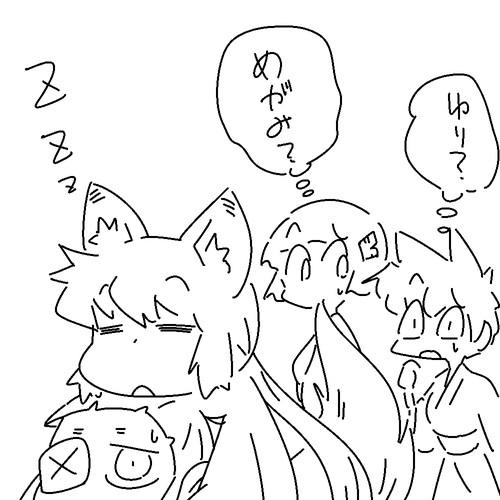ブログキャンバス48