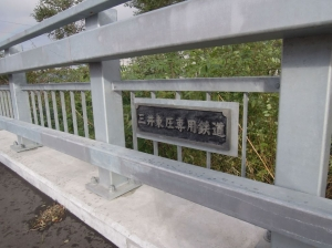 砂川9-1 (1)