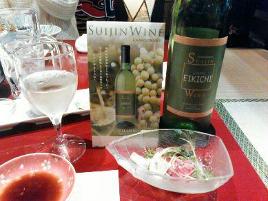 永吉ワイン