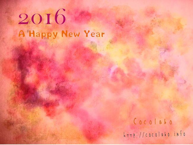 20160107191658a4f.jpg