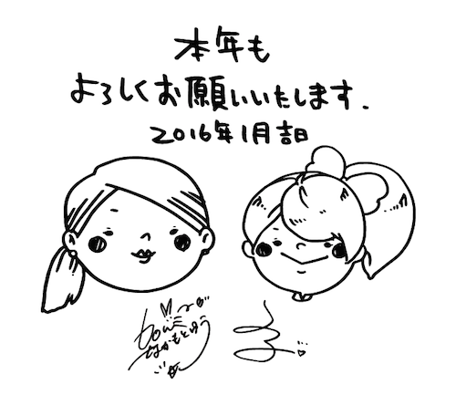 20160107100202795.png