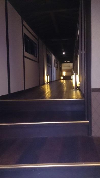 三好屋別館清山荘