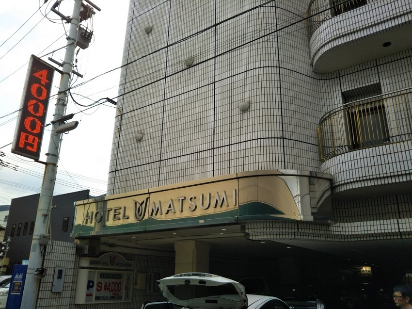 ホテルアネックス松美