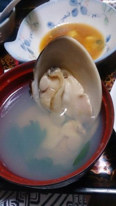赤倉温泉 いづみ荘